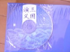 演義のCD.jpg