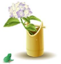 蛙と紫陽花.jpg