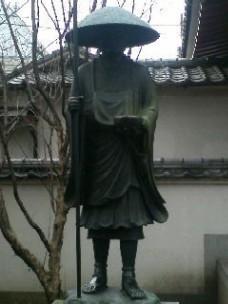 新井薬師 空海像.jpg