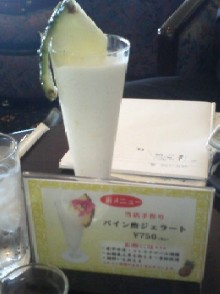 パイン酢ジェラート.jpg