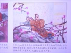 桃宴の誓い.jpg